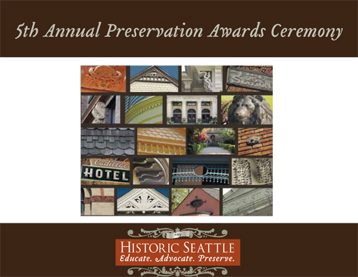 2013 award graphic