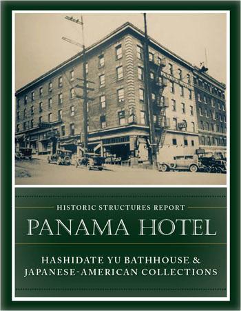 Panama Hotel HSR cover image blog