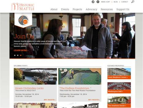 hs homepage screenshot_main2